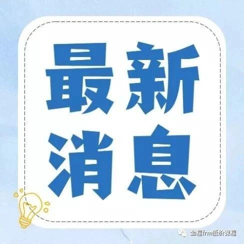 低价华杉·《讲透孙子兵法·30讲》(完结)